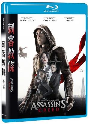 刺客教條 Assassin