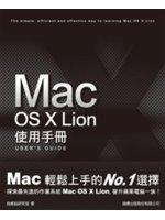 Mac OS X Lion 使用手冊 /  施威銘研究室作