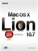 我的第一本蘋果書 :  Mac OS X 10.7  詹凱盛, 徐敏修著