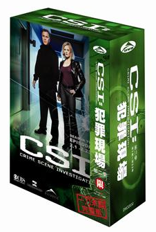 CSI犯罪現場.  CSI:crime scene investigation  [錄影資料] =  第二季.  season two