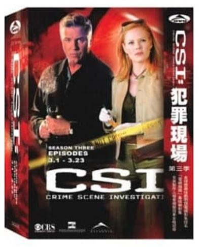 CSI犯罪現場.  CSI:crime scene investigation  [錄影資料] =  第三季.  season three