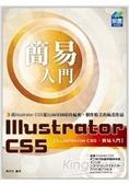 簡易Illustrator CS5入門 / 林佳生編著