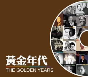 黃金年代 = The golden years. [錄音資料]/