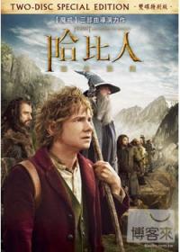 哈比人 [錄影資料] : 意外的旅程 = The hobbit: an unexpected journey / 彼得傑克森(Peter Jackson)導演