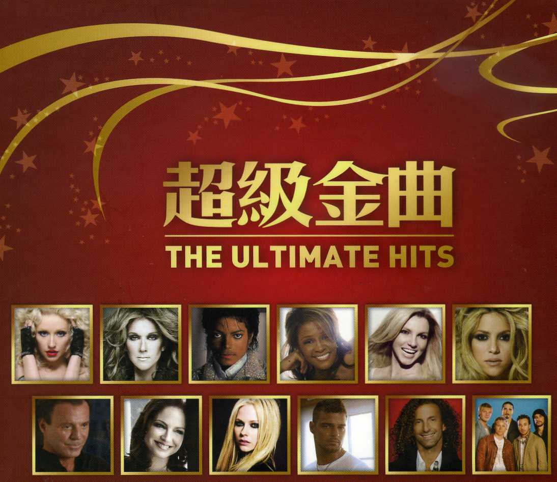 超級金曲 The ultimate hits [錄音資料] =