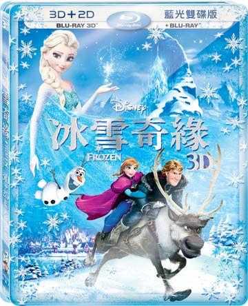 冰雪奇緣 [錄影資料] = Frozen / 克里斯巴克(Chris Buck), 珍妮佛李(Jennifer Lee)導演