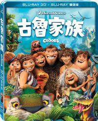 古魯家族 The croods  [錄影資料] =