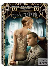 大亨小傳 The great Gatsby  [錄影資料] =