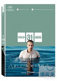 八月三十一日,我在奧斯陸 [錄影資料] = Oslo, 31. aug  尤沃金提爾(Joachim Trier)導演