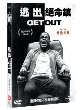 逃出絕命鎮 [錄影資料] = Get out / 喬登皮爾(Jordan Peele)導演
