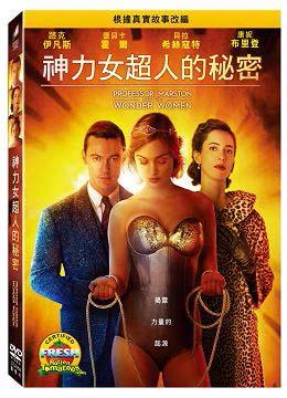 神力女超人的秘密 [錄影資料] = Professor Marston and the Wonder Woman / Angela Robinson導演