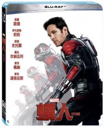 蟻人 Ant-Man   [錄影資料] =