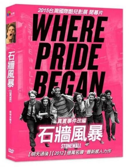 石牆風暴 Stonewall [錄影資料] =