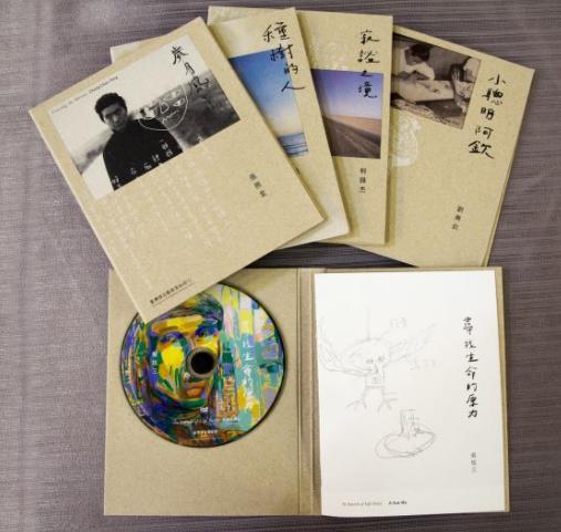 臺灣傑出藝術家記錄片:旅途中 小聰明阿欽 - 劉興欽 A-Chin Draws Taiwanese Stories Liu Hsing-Chin [錄影資料]=