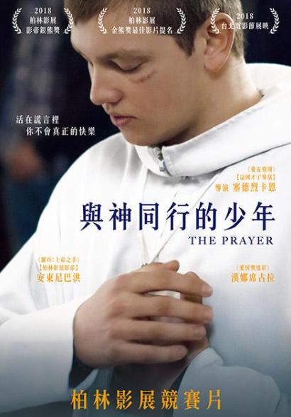 與神同行的少年 The Prayer [錄影資料]=