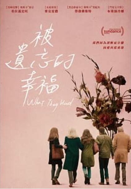 被遺忘的幸福 = [錄影資料] / What they had 伊莉莎白·查姆柯(Elizabeth Chomko)導演