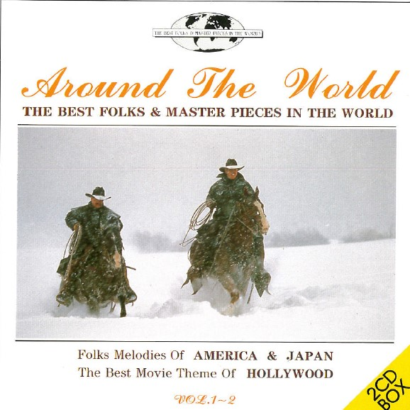 Around the world [錄音資料] : the best folks & master pieces in the world = 環遊世界