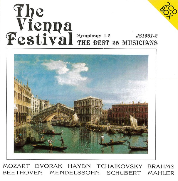 The Vienna festival [音樂資料] : the best 35 musicians / 維也那劇院管215127樂團演奏