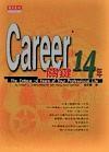 Career關鍵14年 /