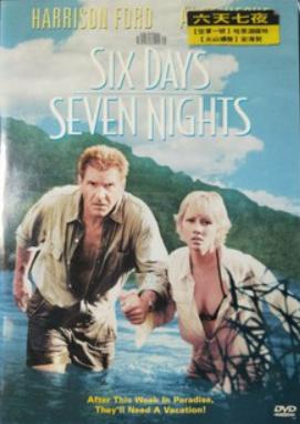 六天七夜 Six days seven nights [錄影資料] =