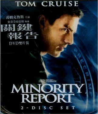 關鍵報告 Minority report  [錄影資料] ] =