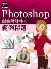 Photoshop 創意設計整合範例精選 /  洪慧修, 孫名賢著