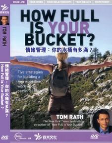 情緒管理 [錄影資料 ] :  How full is your bucket? = 你的水桶有多滿?  Tom Rath主講