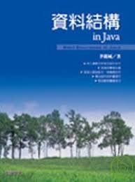 資料結構in Java =  Data structures in Java /  李銘城作